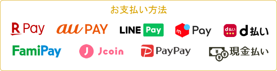pay_blog.png